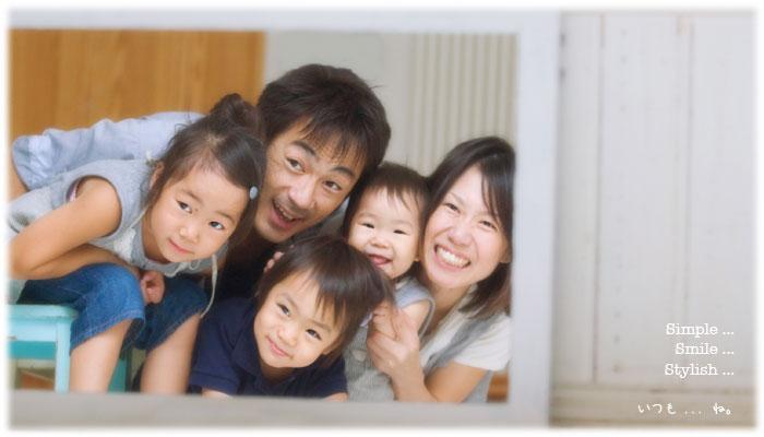札幌で素敵な家族撮影