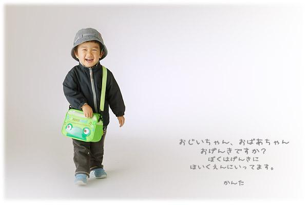 自然な入学写真 おしゃれな入園写真は石井写真館へ