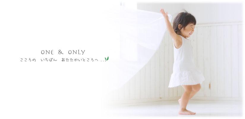 記念写真は札幌の写真館フォトスタジオ石井