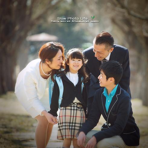 うみかちゃんの家族写真