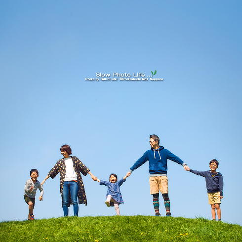 青空の家族写真
