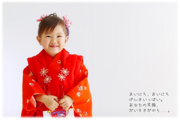 札幌で人気の七五三写真