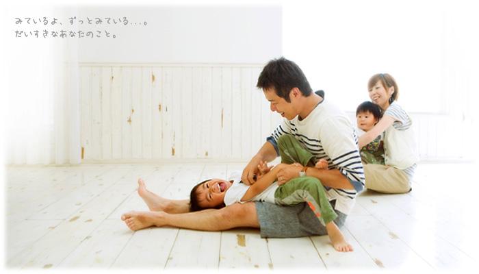 幸せ家族の誕生日記念写真