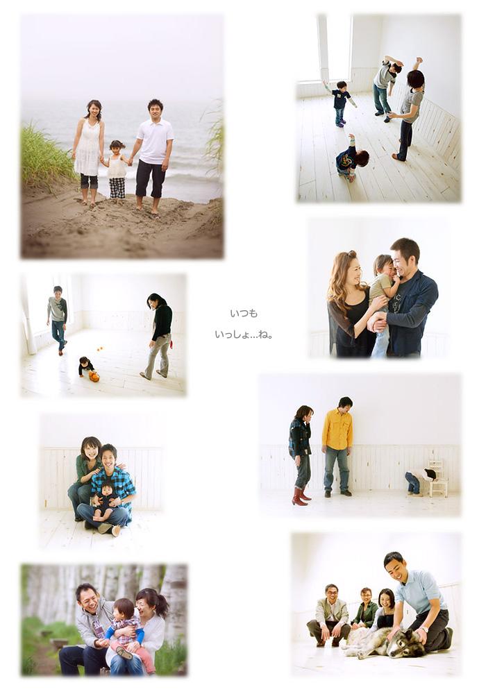 自然な家族写真