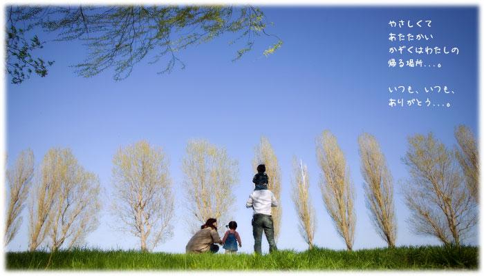 家族は札幌でロケ撮影