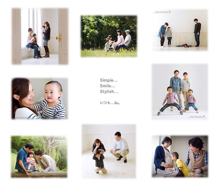 札幌でおしゃれな家族撮影