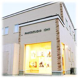 札幌市に新しくできた写真館