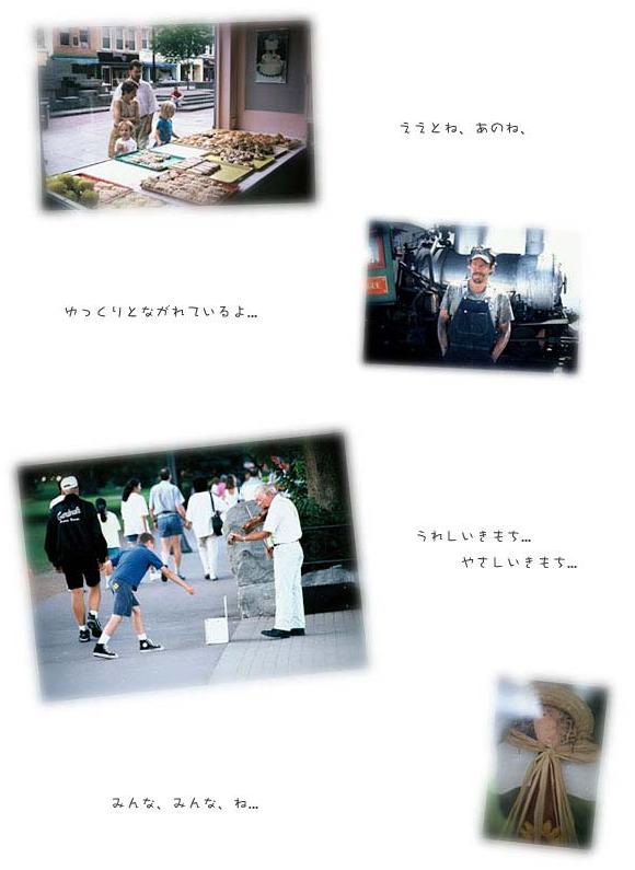 アメリカ取材紀行・アメリカ写真館2