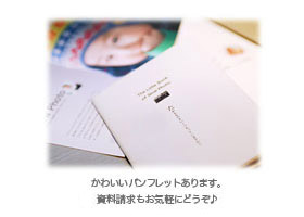 札幌市フォトスタジオ石井資料