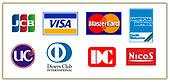 クレジットカードもご利用いただけます。