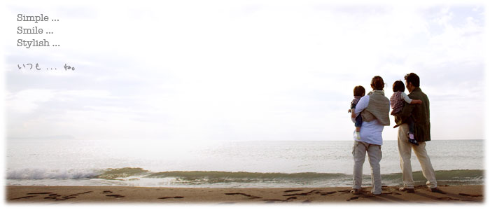 海の記念写真