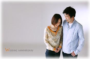 結婚記念日おめでとうございます