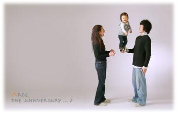 かわいい家族写真