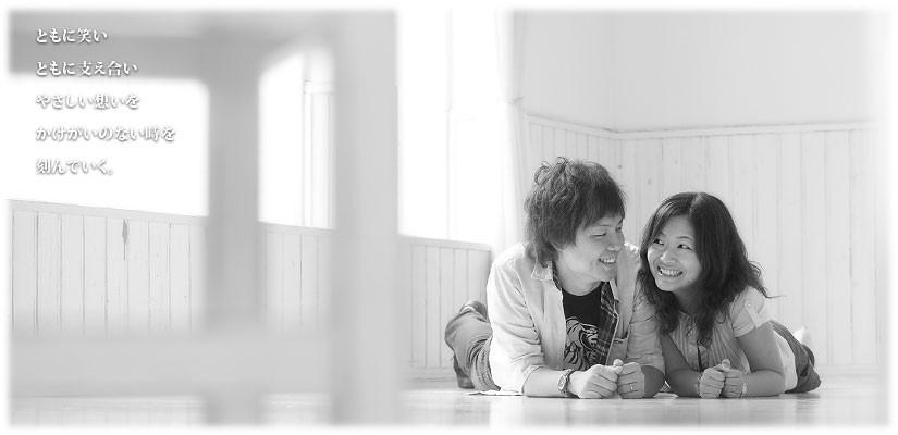 結婚記念日は札幌の写真館フォトスタジオ石井