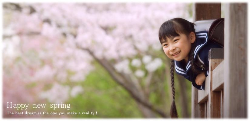 入学写真 入園の記念写真は札幌の写真館 フォトスタジオ石井へ