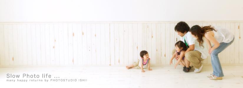 フォトスタジオ石井 写真ギャラリー1