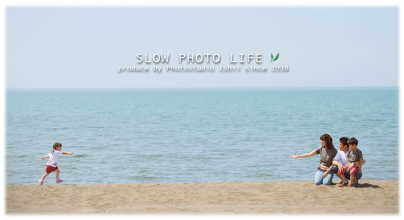 Slow Photo Life