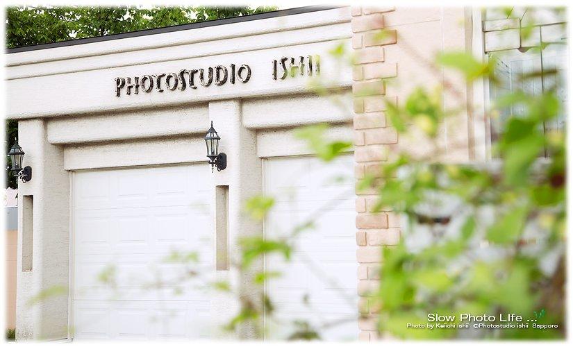 フォトスタジオ石井の外観2