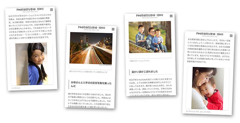 ブログのイメージ写真